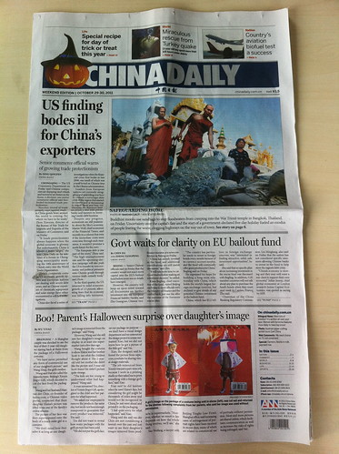 My daughter Elaine's story is on the front page of the China Daily today!