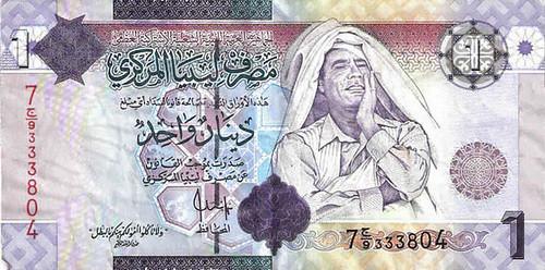 1-libyan-dinar-note