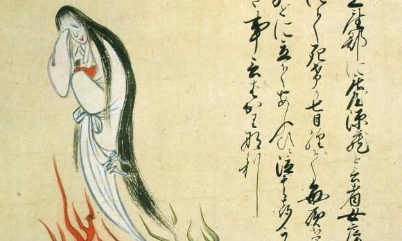 Onryō – 怨霊