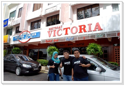 Toyota Altis Road Trip Experience With Bloggers - Victoria Station