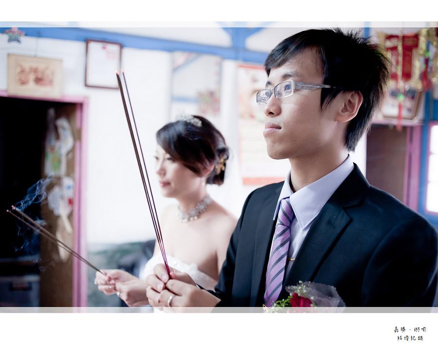 嘉勝&琳喻_055