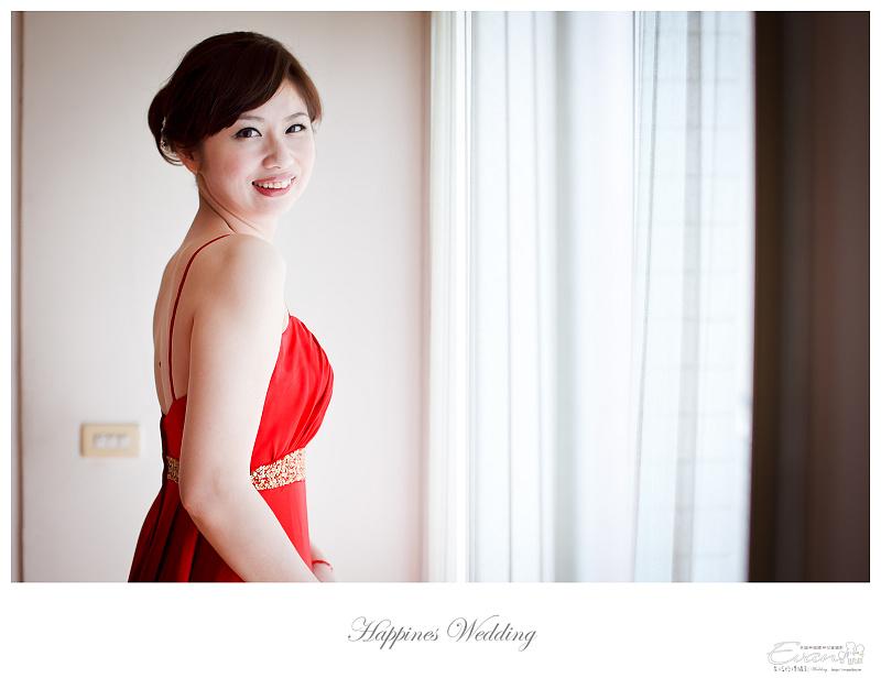 婚禮攝影-Ivan & Hele 文定_098