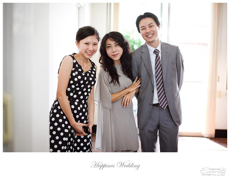 婚禮攝影-Ivan & Hele 文定_095