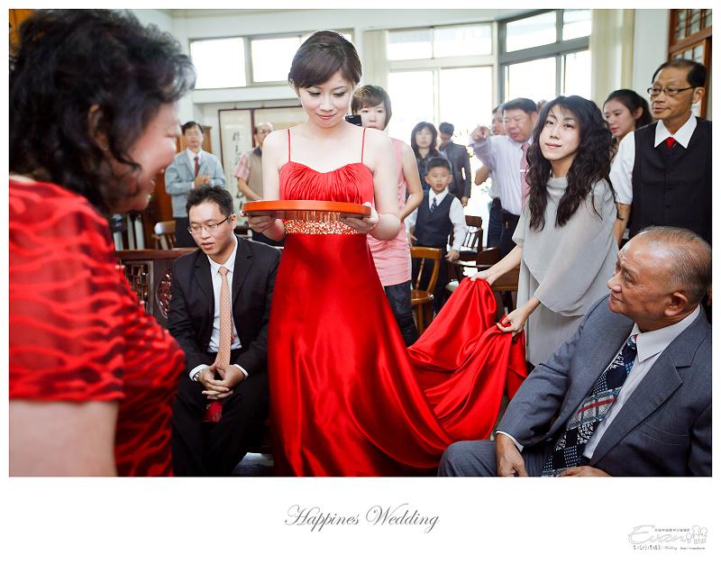 婚禮攝影-Ivan & Hele 文定_113
