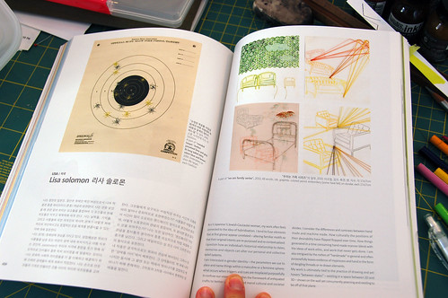 Cheongju International Craft Biennale Catalogue-ME