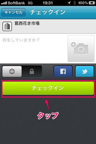 foursquare1-15