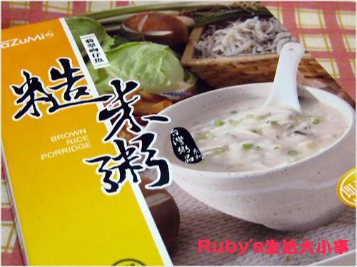 糙米粥 (3)