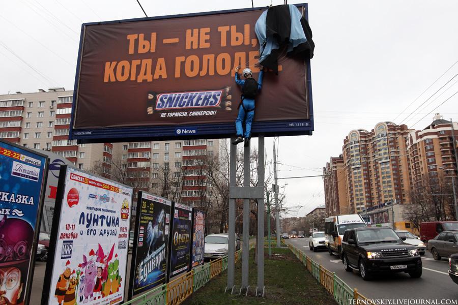Видео порнухи заснятой в москве на рекламном стенде — 7