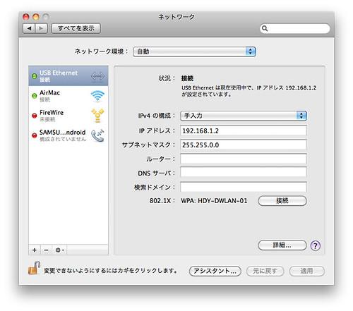 スクリーンショット(2011-11-18 17.00.57)