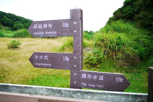 20110910_130834_陽明山