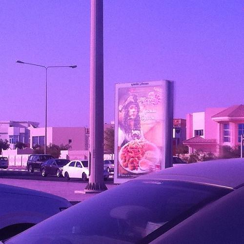 Qatari Jack Sparrow