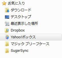 YahooBox3