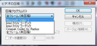 スクリーンショット(2011-10-15 0.36.14)
