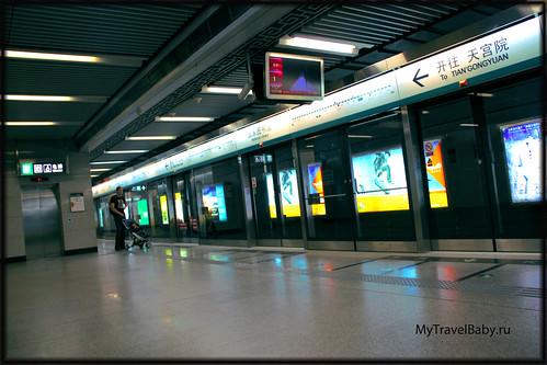 bei_metro