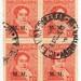 10c-MM-19361208-Posadas-batch-1-27-3