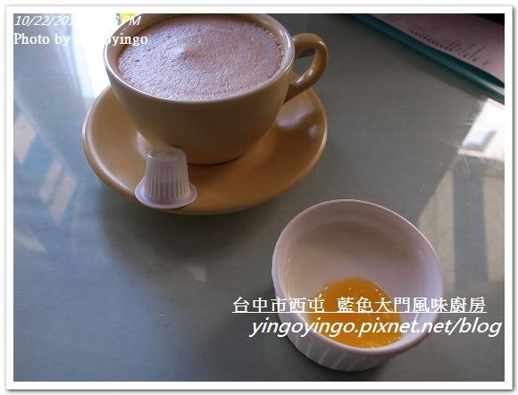 台中西屯_藍色大門20111022_R0043129