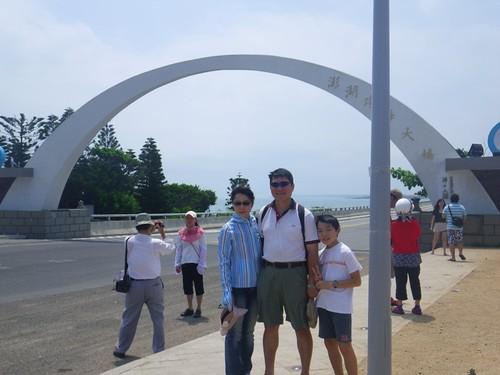 2011 年的跨海大橋