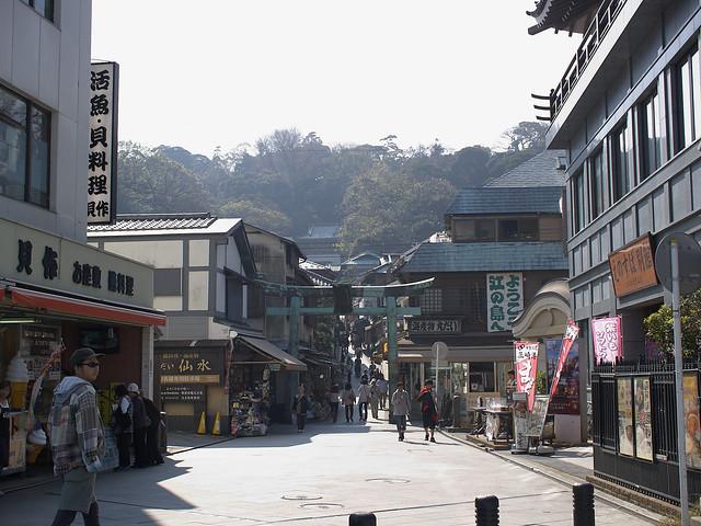 nekoshima entrance