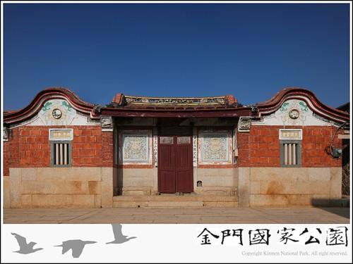 金門城南門傳統建築群-06.jpg