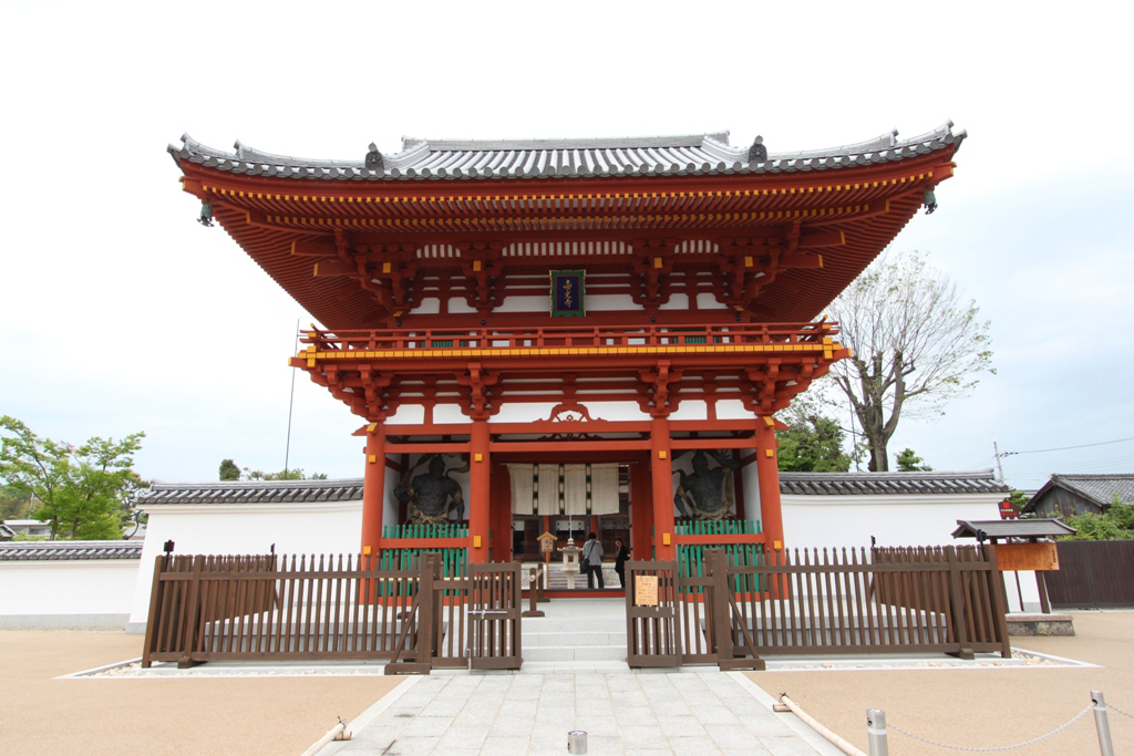 Nara Nishonokyo Walking guide (24)
