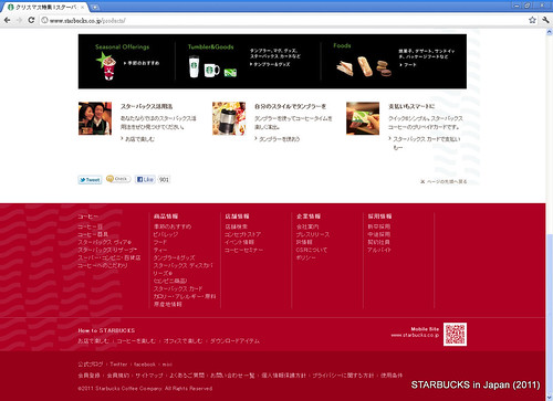 STARBUCKS in Japan Xmas 2011117043323