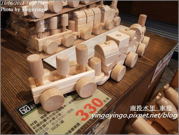 南投水里_車埕20111106_R0043641