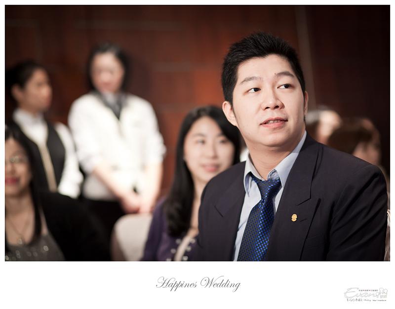 培豐&宜君 婚禮記錄_091