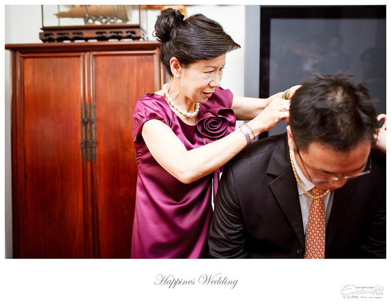 婚禮攝影-Ivan & Hele 文定_138