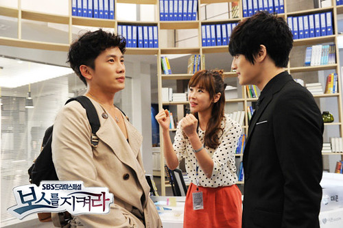 Protect_The_Boss-27