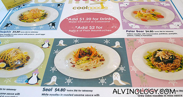 The main course menu
